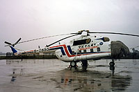 Helicopter-DataBase Photo ID:17894 Mi-171 China Northern Airlines B-7855 cn:59489617043