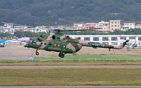 Helicopter-DataBase Photo ID:3251 Mi-171 People's Liberation Army Army LH96773