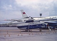 Helicopter-DataBase Photo ID:88 Mi-17 Aeroflot (Soviet Airlines) CCCP-21187