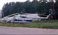 Helicopter-DataBase Photo ID:89 Mi-8MTV Aeroflot (Soviet Airlines) CCCP-22937 cn:94822