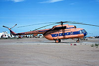 Helicopter-DataBase Photo ID:11992 Mi-8MTV-1 Aeroflot CCCP-25116 cn:95732