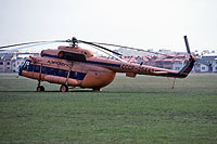 Helicopter-DataBase Photo ID:12247 Mi-8MTV-1 Aeroflot (Soviet Airlines) CCCP-25443 cn:95666