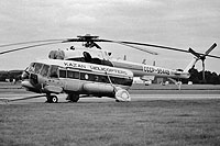 Helicopter-DataBase Photo ID:86 Mi-17M Kazan Helicopters CCCP-95448 cn:95448
