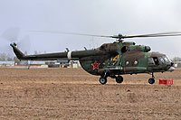 Helicopter-DataBase Photo ID:7209 Mi-8MTV-2 Russian Ministry of the Interior 121 yellow cn:96163
