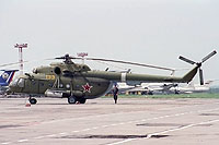 Helicopter-DataBase Photo ID:11929 Mi-8MTV-2 Russian Ministry of the Interior 133 yellow cn:96191