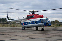 Helicopter-DataBase Photo ID:11403 Mi-8MTV-2 12th Main Directorate of the Ministry of Defense 14 blue cn:96592