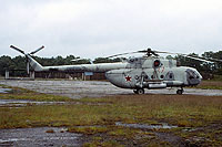 Helicopter-DataBase Photo ID:8502 Mi-8MT 239th Independent Helicopter Regiment 17 red cn:94463