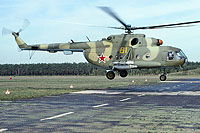 Helicopter-DataBase Photo ID:10094 Mi-8MT 337th Independent Combat Helicopter Regiment 61 yellow cn:93356