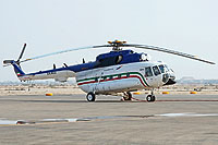 Helicopter-DataBase Photo ID:13162 Mi-171 Navid Helicopter Services Company EP-NAA cn:59489602238