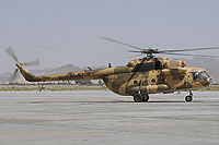 Helicopter-DataBase Photo ID:12477 Mi-171 Iranian Revolutionary Guard Ground Force 12-5306 cn:59489617245
