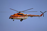 Helicopter-DataBase Photo ID:10392 Mi-171 Yas Air Helicopter Service 15-1223 cn:59489617160