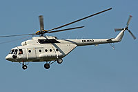 Helicopter-DataBase Photo ID:8550 Mi-17-V5 VALAN International Cargo Charter ER-MHO cn:084M04