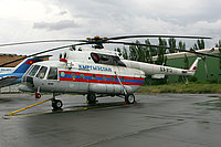 Helicopter-DataBase Photo ID:1728 Mi-8MTV-1 MChS Kyrghyzstan EX-912 cn:96270
