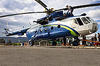 Helicopter-DataBase Photo ID:12478 Mi-8MTV-1 Helistar HK-4160 cn:95585