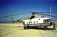 Helicopter-DataBase Photo ID:497 Mi-17 HELI AIR Services LZ-CDH cn:103M10