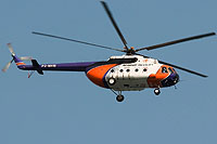 Helicopter-DataBase Photo ID:18063 Mi-8MTV-1 HEVILIFT Aeropower P2-MHM cn:95881