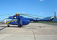 Helicopter-DataBase Photo ID:5875 Mi-171A1 Atlas Taxi Aéreo PR-IDE cn:59489617778