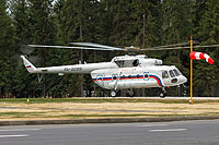 Helicopter-DataBase Photo ID:15878 Mi-8MTV-1 Rossiya - Special Flight Detachment RA-22305 cn:97158