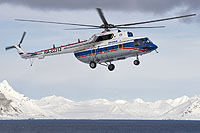 Helicopter-DataBase Photo ID:13935 Mi-171C Arktikugol RA-22312 cn:171C00643116106U