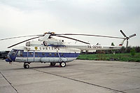 Helicopter-DataBase Photo ID:11928 Mi-8MTV-1 Federal Customs Service of Russia RA-22542 cn:96066