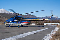 Helicopter-DataBase Photo ID:13951 Mi-171C Barguzin RA-22662 cn:171C00360137367U