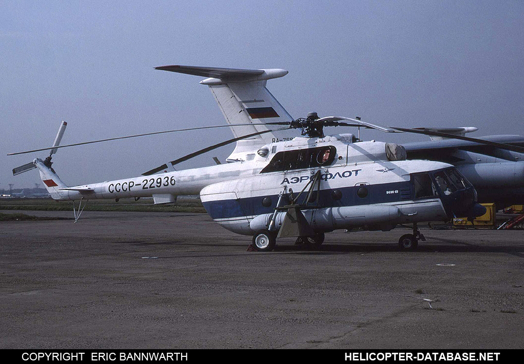 Mi-8MT   *** unknown version 11 ***   CCCP-22936