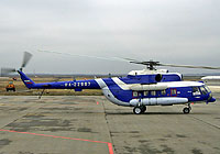 Helicopter-DataBase Photo ID:4619 Mi-8AMT Gazpromavia RA-22967 cn:59489614234