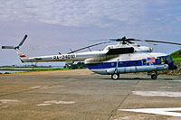 Helicopter-DataBase Photo ID:8678 Mi-8MTV-1 PAE Sierra Leone RA-24010 cn:95711
