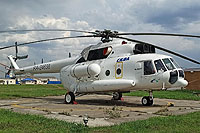 Helicopter-DataBase Photo ID:16968 Mi-8AMT SKOL RA-24638 cn:8AMT00643187748U