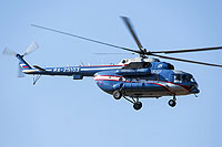 Helicopter-DataBase Photo ID:15618 Mi-8MTV-1 Norilsk Avia RA-25103 cn:95719