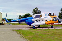 Helicopter-DataBase Photo ID:13741 Mi-8MTV-1 PANKh RA-25114 cn:95730