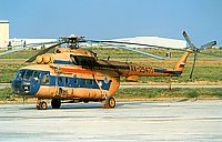Helicopter-DataBase Photo ID:358 Mi-8MTV-1 unknown RA-25471 cn:95615