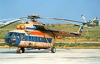 Helicopter-DataBase Photo ID:359 Mi-8MTV-1 SochiSpetsAvia RA-25472 cn:95616