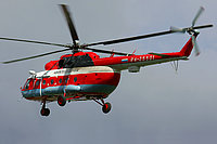Helicopter-DataBase Photo ID:953 Mi-8MTV-1 Avialesookhrana RA-25501 cn:95646