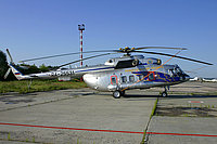 Helicopter-DataBase Photo ID:1795 Mi-8MTV-1 EMERCOM of Russia RA-25531 cn:96638