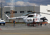 Helicopter-DataBase Photo ID:5037 Mi-8MTV-1 Tatarstan RA-25577 cn:96790