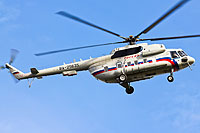 Helicopter-DataBase Photo ID:17895 Mi-8MTV-1S Rossiya - Special Flight Detachment RA-25635 cn:96883