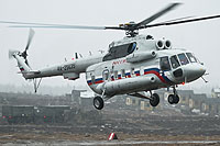 Helicopter-DataBase Photo ID:17896 Mi-8MTV-1S Rossiya - Special Flight Detachment RA-25635 cn:96883