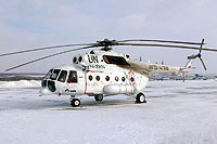 Helicopter-DataBase Photo ID:13060 Mi-171C SKOL RA-25639 cn:171C00643126110U
