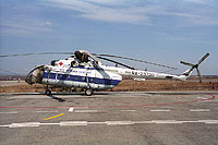 Helicopter-DataBase Photo ID:9969 Mi-8MTV-1 ChitaAvia RA-25735 cn:95896