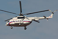 Helicopter-DataBase Photo ID:18030 Mi-8MTV-1S Rossiya - Special Flight Detachment RA-25833 cn:96598
