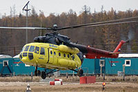 Helicopter-DataBase Photo ID:8621 Mi-8MTV-1 UTair - Helicopter Services RA-27057 cn:95891