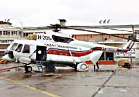 Helicopter-DataBase Photo ID:1364 Mi-17M Kazan Helicopters RA-70937 cn:95448