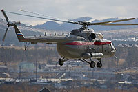 Helicopter-DataBase Photo ID:16275 Mi-8AMT Troops of the National Guard of the Russian Federation 160 yellow