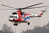 Helicopter-DataBase Photo ID:15571 Mi-171A2 Russian Helicopters 22880 cn:171A02643170102U