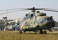 Helicopter-DataBase Photo ID:4956 Mi-8MTV-2 Russian Ministry of the Interior 73 yellow cn:95361