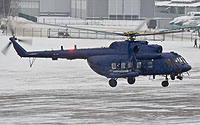 Helicopter-DataBase Photo ID:8731 Mi-8MTV-5-1PR2 Federal Guard Service of the Russian Federation  cn:97081