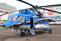 Helicopter-DataBase Photo ID:12572 Mi-171A2 Russian Helicopters  cn:171A02643140101U