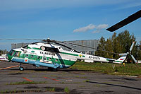 Helicopter-DataBase Photo ID:15756 Mi-17-1V Federal Customs Service of Russia RF-01071 cn:520M21
