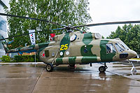 Helicopter-DataBase Photo ID:15852 Mi-8MTPR-1 Russian Aerospace Force RF-04505